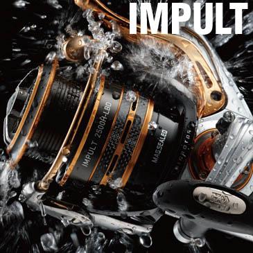 다이와 임펄트(IMPULT) /한국다이와 정품